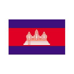 drapeau Cambodgien