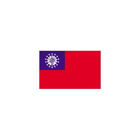 Myanmar (Burma) flag