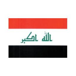 Iraq flag 100% nylon.