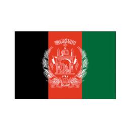 Afghanistan, acheter drapeau afghan